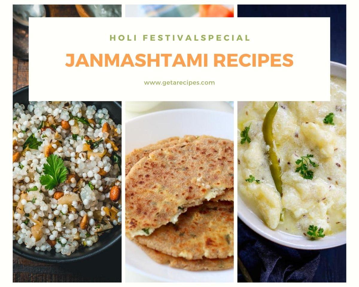 Janmashtami Recipe
